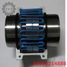 GIICL14联轴器联轴器型号联轴器图纸