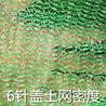 防尘网工地绿化盖土网防尘网厂家