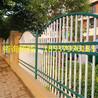 洛阳瀍河小区学校围墙护栏铁艺围栏庭院护栏