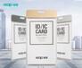 reap瑞普證件卡高檔鋁合金屬工作證(工作證、學生證、門禁卡、IC卡、飯卡保護套)