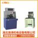 電機轉子平衡機立式全自動平衡機平衡機的使用方法與廠家