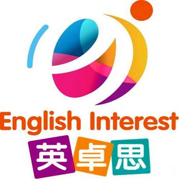 英卓思国际教育中心广州全脑潜能开发课程全国招加盟
