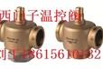 广州组合空调用西门子电动调节阀VVG44.40-25