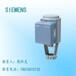 新疆西门子SKD62电动执行器价格