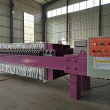 板框压滤机A河北景县小型板框压滤机A板框压滤机生产厂家图片