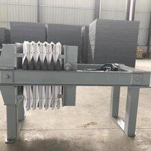 实验室板框压滤机A景县实验室板框压滤机A实验室板框压滤机厂家图片