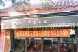 泉州秉正?#30431;?#26524;汤加盟店生意好吗?加盟后有发展前景吗?