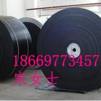 厂家供应钢丝绳橡胶输送带,钢丝绳皮带,防撕裂胶带