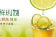 coco奶茶加盟,為投資者帶來新商機。