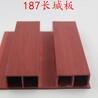 张家界市塑木187长城板多少钱一平方