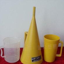 FANN马氏漏斗和泥浆杯组套20100AC220V泥浆含砂量测定仪209657图片