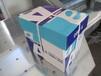 廠家直銷出口打印70g80g高品質a4紙