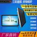 msionx15.6寸电容触摸工控一体机数控工业机支持PLC安卓logo定制