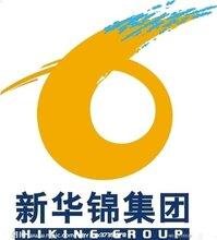 新华锦无自营外贸代理进出口