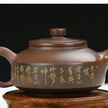 广西坭兴陶选购_钦州坭兴陶茶具价格_坭兴陶茶壶保养图片