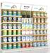 专业生产母婴店货架,药店货架、便利店货架、化妆品店、生活超市、文具店港货店。