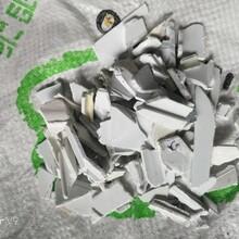 全國不限量收塑鋼拆遷料塑鋼毛料出售塑鋼破碎料磨粉料圖片