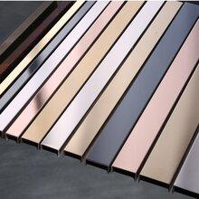 青古铜不锈钢古铜不锈钢装饰条定制不锈钢产品