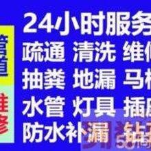 徐汇区24小时专业疏通马桶,徐虹华庭厕所,厨房,地漏,下水道疏通
