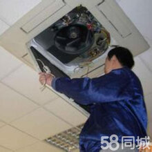 松江区九亭空调移机空调拆装.加氟...正规公司...实践经验图片