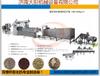 1500kg/h湿法狗饲料设备湿法饲料设备狗粮膨化机湿法鱼饲料生产线
