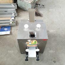 商用饺子皮机自动图片