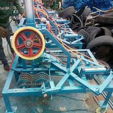 电动二手轮胎切割机厂家电动二手轮胎切割机价格图片