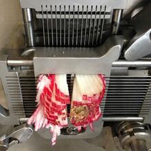 不锈钢冻肉切丁机红萝卜切丁机价钱图片