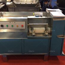 不銹鋼果凍500型凍肉切丁機生產廠家圖片
