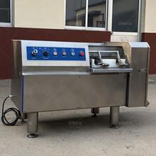 不銹鋼核桃仁500型凍肉切丁機生產廠家圖片