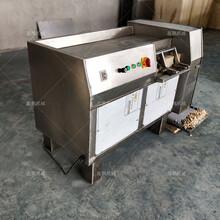 多功能皮蛋500型冻肉切丁机视频多功能带骨500型冻肉切丁机视频图片