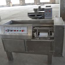 商用生姜350型冻肉切丁机使用方法图片