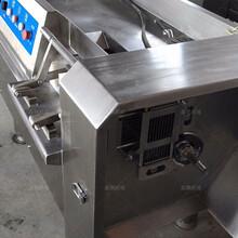 多功能醬牛肉550型凍肉切丁機報價圖片