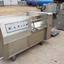 不锈钢蜜饯800型冻肉切丁机使用方法图片