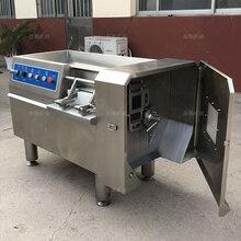厂家批发不锈钢切丁机商用大型冻肉蔬菜切丁机图片