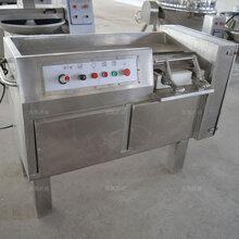 供应全自动冻肉切丁机带骨肉丁切丁机图片