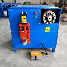 厂家废旧电机拆解设备定子铜专用电动全自动分离机电机定子拆铜机图片