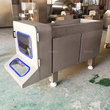 江苏冻肉切丁机切牛肉丁机器报价生产商图片