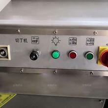 不锈钢卤肉切丁机设备鑫鹏牌图片