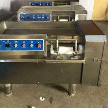 食品機械凍肉切丁機鮮肉切塊機圖片