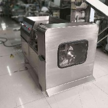全自动蔬菜切丁机550型冻肉切丁机视频图片