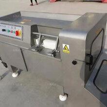 广州冻肉切丁机切粒机器厂家图片