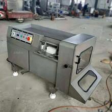 定制不锈钢切丁机冻肉加工食品机械批发商用蔬菜切丁机图片