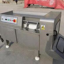 可调红枣切丁机550型冻肉切丁机生产厂家图片
