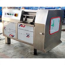 商用冻肉切丁机厂家商用薯条切丁机设备图片