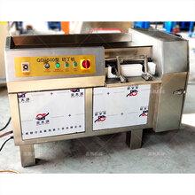 鲜肉切丁机鲜冻肉切块机生产厂家图片