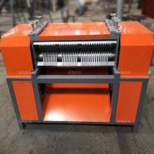 供应空调散热片拆解机散热片铜铝分离机图片