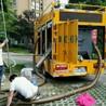 江宁鑫泰国际广场市政管道清淤管道清洗通下水道