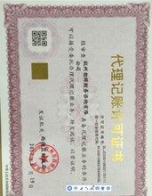 蜀山区琥珀山庄专业代理记账公司注册就找朗辉张会计