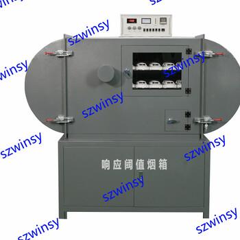 ZB-SMK-Ⅳ型感煙火災探測器例行檢驗煙箱